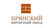 Кирпич облицовочный пустотелый в Муроме Брянский кирпичный завод