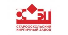 Кирпич облицовочный пустотелый в Муроме Старый Оскол завод